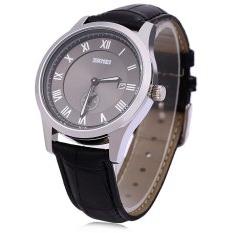 SKMEI | นาฬิกาข้อมือผู้ชาย SKMEI 1132