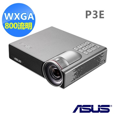 【ASUS】P3E  高亮度短焦LED 投影機