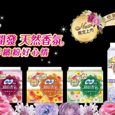 【Sofy 蘇菲】繽紛香氣 甜心玫瑰超薄護墊