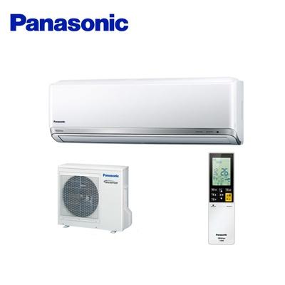 【Panasonic 國際牌】PX系列冷暖變頻分離式CS-PX28FA2/CU-PX28FHA2