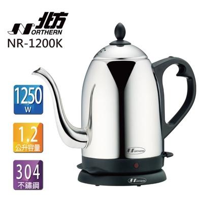 【北方】1.2公升快速電壺(NR-1200K)
