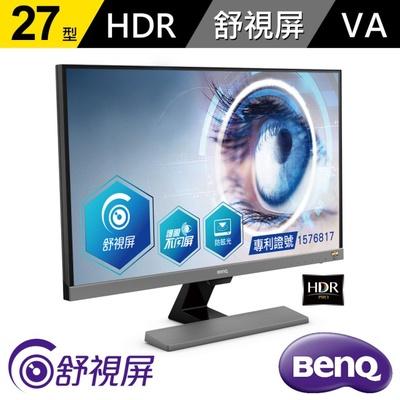 【BenQ 明基】EW277HDR 27型 HDR舒視屏護眼螢幕