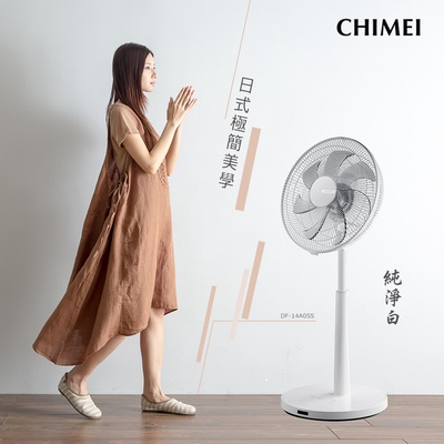 【CHIMEI 奇美】14吋微電腦ECO遙控三段擺頭DC節能風扇(DF-14A0SS)