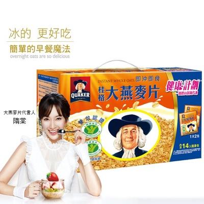 【桂格】大燕麥片隨身包