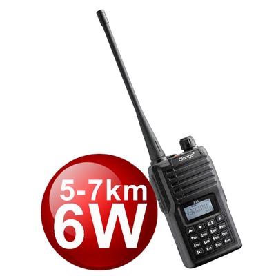 【Clarigo】G32V(專業級三等業餘無線電對講機)