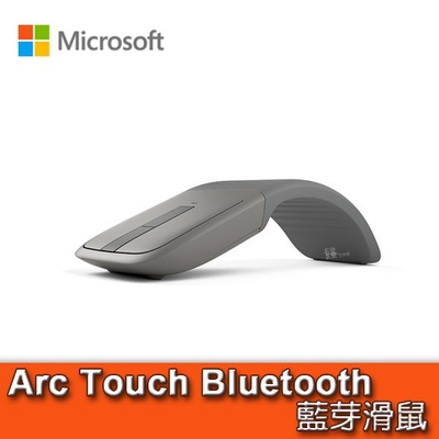 微軟 Microsoft Arc Touch Bluetooth 藍芽滑鼠 灰