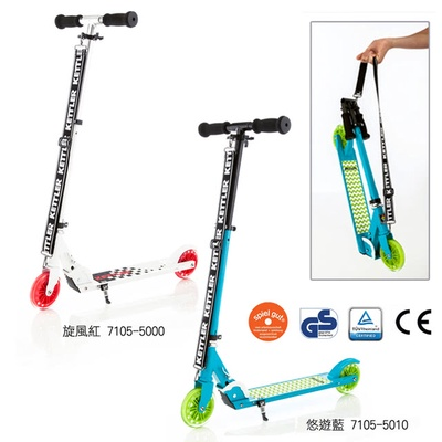 【德國KETTLER】Zero 5 時尚親子滑板車