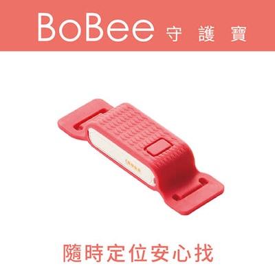 BoBee守護寶