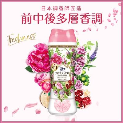 【Lenor 蘭諾】衣物芳香豆  520ml