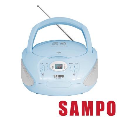【SAMPO聲寶】手提CD音響 AK-W1401L