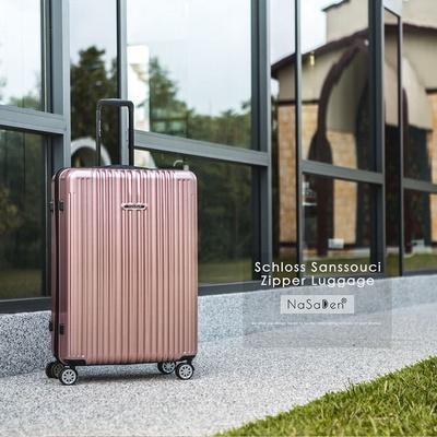【NaSaDen 納莎登】無憂系列 26吋TSA海關鎖拉鍊行李箱