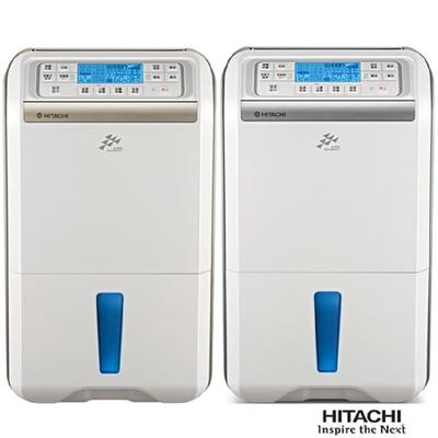 【日立HITACHI】FUZZY感溫適濕負離子清淨除濕機(RD-240DR/RD-240DS)