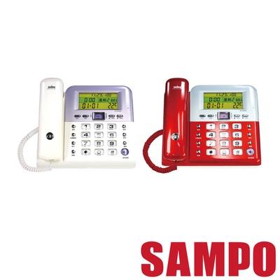 【聲寶SAMPO】來電顯示有線電話(HT-W902L)