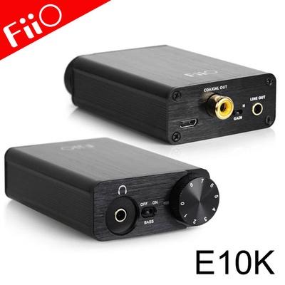 【FiiO】E10K USB DAC數位類比音源轉換器