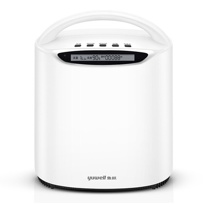 Yuwell | YU560 Oxygen Concentrator 5L