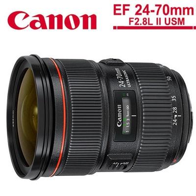 Canon EF 24-70mm f/2.8L II USM 鏡頭