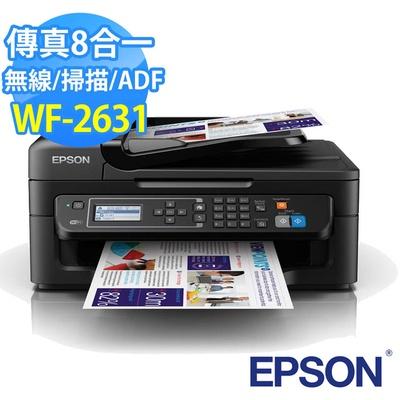 【EPSON】WF-2631 8合1 Wi-Fi雲端傳真複合機