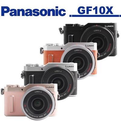 【Panasonic 國際牌】LUMIX DC-GF10X