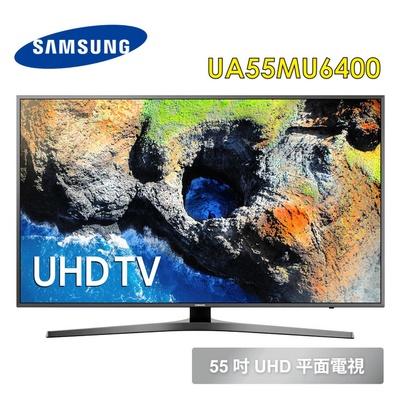 【SAMSUNG 三星】55吋4K平面UHD平面電視