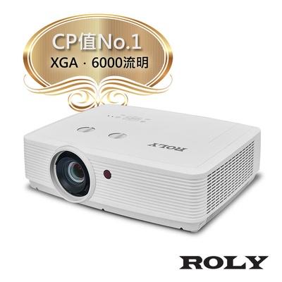 【ROLY】RP-L6100X(XGA 6000流明 10000:1)