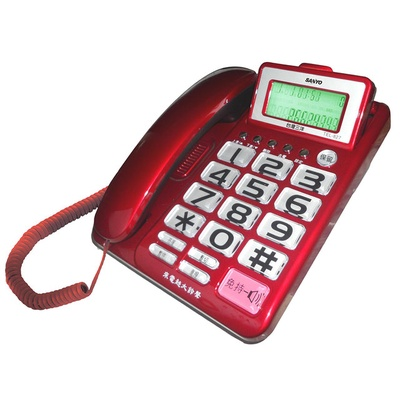 【SANLUX 台灣三洋】TEL-827(大字鍵‧大螢幕‧超大鈴聲來電顯示有線電話)