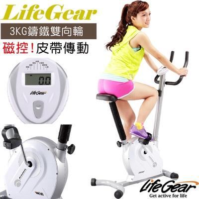 【來福嘉LifeGear】20121HP 日系健身磁控車(3KG飛輪式皮帶高階傳動)