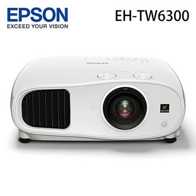 【EPSON 愛普生】2600 流明 投影機(EH-TW6300)