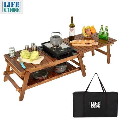 【LIFECODE】相思木二層可伸縮野餐桌-2色可選(附鐵盤+背袋)