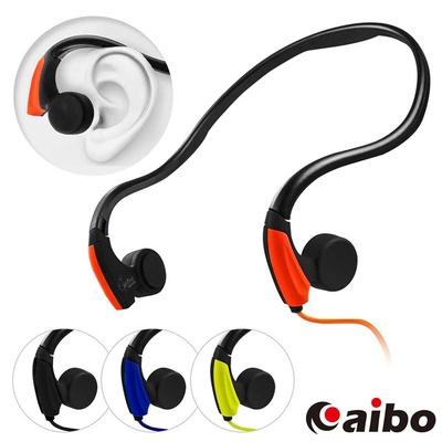 【Aibo】ES-BC900 骨傳導後掛式運動耳機麥克風