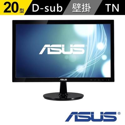【ASUS】VS207DF 20型 寬螢幕