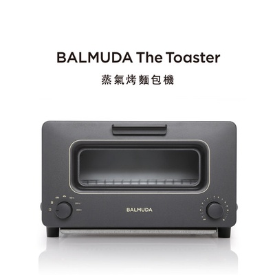 【BALMUDA】The Toaster 蒸氣烤麵包機