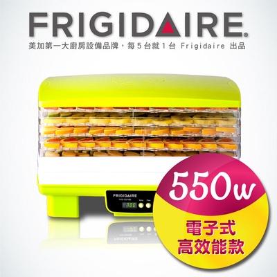 【美國Frigidaire】電子式低溫健康乾果機FKD-5501BE