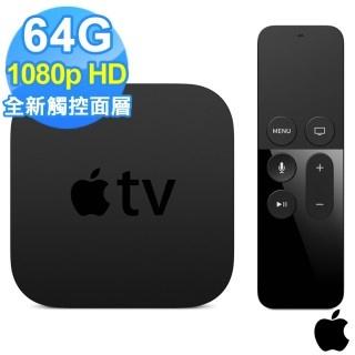 Apple TV 第四代 MLNC2TA/A64G 64g