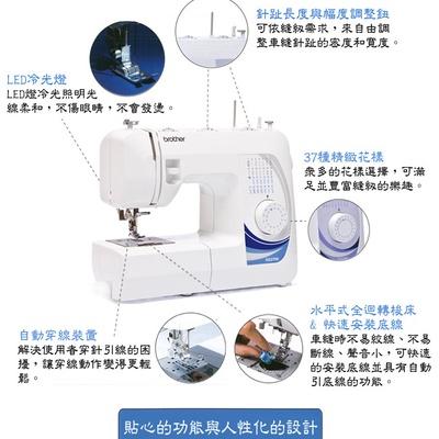 日本brother 智慧型電腦縫紉機 GS-2700