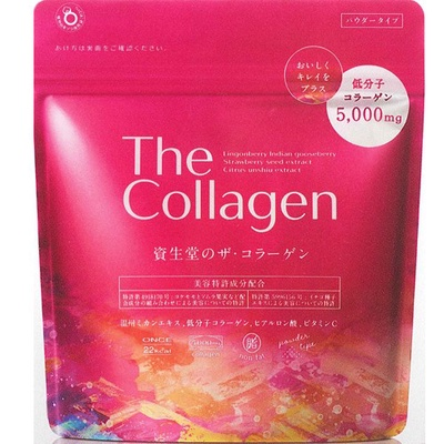SHISEIDO|The Collagen Powder 126g