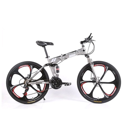 Begasso | 26 Inch Foldable Bicycle