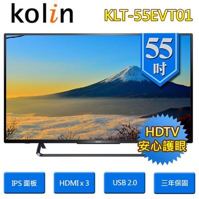 【KOLIN 歌林】55吋LED顯示器(KLT-55EVT01)