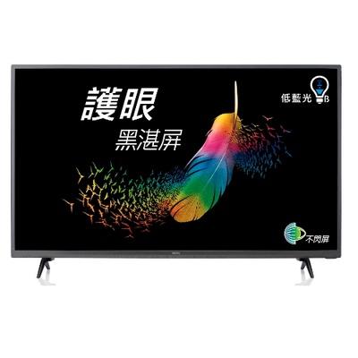 【BENQ明基】43型 FHD顯示器 C43-500
