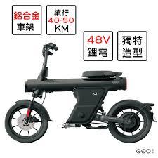【GGO 青果】GO-1 電動輔助自行車
