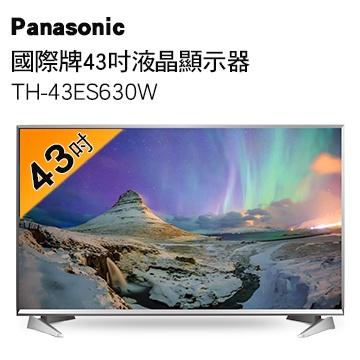 【Panasonic  國際牌】43吋 液晶顯示器 (TH-43ES630W)