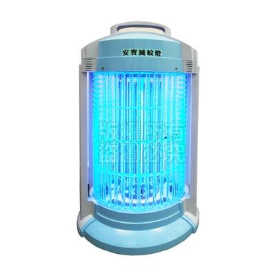 安寶 15W高功率捕蚊燈AB-9849A