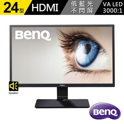 【BenQ】GW2470HM 24型AMVA+寬螢幕(低藍光不閃屏)