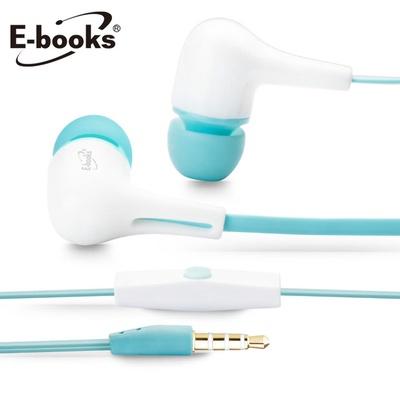 【E-books】S23 線控接聽入耳式耳機