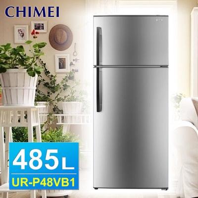 【CHIMEI奇美】485公升 變頻 雙門 冰箱(UR-P48VB1)