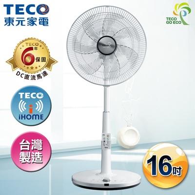 【TECO 東元】iFans 16吋DC節能遙控電風扇(XA1684BRH)