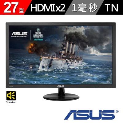 【ASUS】VP278H 27型 超低藍光 不閃屏 螢幕