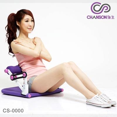 【強生CHANSON】多功能纖臂踏步美腹健身器 六塊腹肌健身器(CS-622)
