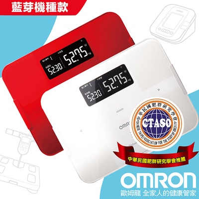 OMRON歐姆龍 藍芽智慧體重體脂計(HBF-254C)