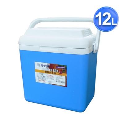 【妙管家】12L 掀蓋式冰桶 HK-12LS