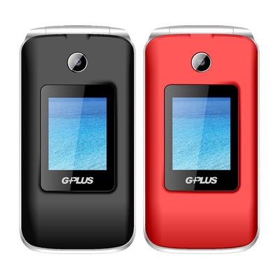 【G-PLUS 拓勤】GH7900 雙螢幕摺疊式長輩機